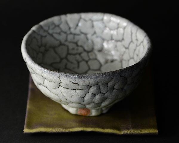 和食器・蓬莱茶碗 銘「石だたみ」(木箱付) 作家・人間国宝「清水卯一」