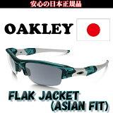 日本正規品 オークリー(OAKLEY) FLAK JACKET(フラックジャケット)24-377J 【サングラス アジアンフィット