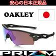 日本正規品 オークリー(OAKLEY)プリズム ゴルフ レーダー ロック パス PRIZM GOLF RADAR LOCK PATH OO9206-36 JAPANフィット