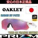 日本正規品 オークリー(OAKLEY)レーダー EV パス RADAR EV PATH OO9208