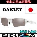日本正規品 オークリー (OAKLEY) サングラス フラッ...