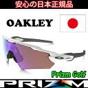 日本正規品 オークリー(OAKLEY)レーダー EV パス RADAR EV PATH OO9275-12 Polished White/Prizm Golf ...
