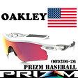 USAモデル オークリー(OAKLEY)プリズム ベースボール レーダー ロック パス PRIZM BASEBALL RADAR LOCK PATH OO9206-26 JAPANフィット 【02P23Apr16】