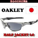 【最大44倍】10月22日10時-25日9時59分までエントリーでポイント最大44倍!!日本正規品 オークリー(OAKLEY) HALF JACKET 2.0(...
