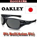日本正規品 オークリー(OAKLEY)PIT BULL(ピットブル)OO9161-02 crystal black 【サングラス JAPANフィット】 【P20...