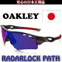 日本正規品 オークリー(OAKLEY)レーダー ロック パス RADAR LOCK PATH OO9206-06 JAPANフィット 【02P03Dec16】