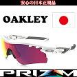 日本正規品 オークリー(OAKLEY)プリズム ロード レーダー ロック パス PRIZM Road RADAR LOCK PATH OO9206-27 JAPANフィット 【02P23Apr16】