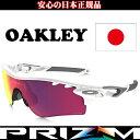 日本正規品 オークリー(OAKLEY)プリズム ロード レーダー ロック パス PRIZM Road