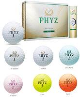 【即納】日本正規品ブリヂストンゴルフファイズゴルフボール1ダース(12球入)【2015年モデル】【BRIDGESTONEGOLFPHYZ】