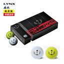 Lynx リンクス 飛砲 ボール HIHO ゴルフボール 1ダース (12球入) 高反発 超非公認球 【LYNX】【ひほう】