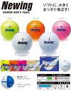 日本正規品 ブリヂストン ゴルフ Newing SUPER SOFT FEEL ニューウィング ゴルフボール 1ダース(12球入)【BRIDGESTONE GOLF】