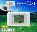即納 ショット ナビ GPS ゴルフナビ shot Navi TL-1 業界初 透明液晶搭載 【02P03Dec16】