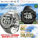 即納 ショットナビ ゴルフ W1 GL 腕時計型 GPSナビ...