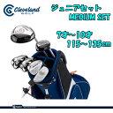 日本正規品 クリーブランド ゴルフ ジュニアセット ミディアム 6本セット キャディバッグ付 【ダンロップ】【DUNLOP】【cleveland】【CGJM6S】