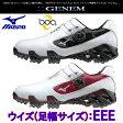 【幅:EEE】 日本正規品 ミズノ ジェネム 005 ボア GENEM 005 BOA 51GM1501 ソフトスパイク ゴルフシューズ 3E 【532P16Jul16】