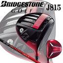 日本正規品 ブリヂストン J815 ドライバー Tour AD J15-11W シャフト【BRIDGESTONE】【2015年】
