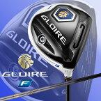 日本正規品 2014新製品 テーラーメイド GLOIRE F (グローレ エフ)ドライバー GLOIRE F専用GL3300 GL3000カーボンシャフト 【P19May15】