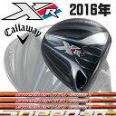 即納 日本正規品 2016年 キャロウェイ XR16 ドライバー カスタムシャフト Speeder EVOLUTION 2 【569】 【661】 【757】