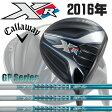 即納 日本正規品 2016年 キャロウェイ XR16 ドライバー カスタムシャフト Tour AD GP シリーズ 【GP-5】 【GP-6】 【GP-7】