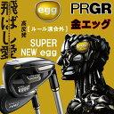 日本正規品 2015年 プロギア ニュー スーパー エッグ アイアン 6本セット (5-PW) オリ