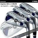 日本正規品 16年 ヤマハ インプレス inpres UD+2 アイアン 4本セット(#7〜9、PW) オリジナル カーボンシャフト MX-517i (SR/R) 【02P03Dec16】