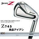 日本正規品 スリクソン Z745 アイアン 単品 (#3,#4,AW,SW) ダイナミックゴールド