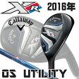 日本正規品 2016年 キャロウェイ XR 16 OS ユーティリティ UT XR カーボンシャフト 【オーバーサイズ】 【02P01Oct16】