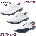 レディース キャロウェイ ゴルフ ツアー LS WMS 17 AM 247-7983800 ゴルフシューズ Callaway Tour 【ダイヤル式】【女性用】