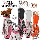 MU SPORTS MUスポーツ 703V5900 レディー...