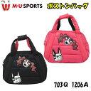 【楽天カード決済でポイント最大9倍】日本正規品 MU SPORTS MUスポーツ 703R1206A