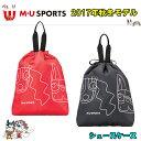 日本正規品 MU SPORTS MUスポーツ 703V630...