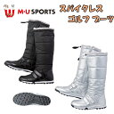 日本正規品 MU SPORTS MUスポーツ 703V6630 レディース スパイクレス ゴルフブーツ