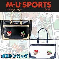 MU SPORTS MUスポーツ 703W6204 レディース ボストンバッグ 【ボストン】【バッグ】【M・U SPORTS】【MUスポーツ】【エムユー】の画像