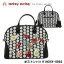 日本正規品 ノイジーノイジー ミエコ ウエサコ noisy noisy by mieko uesako NOISY 9982 レディース ゴルフ ボストンバッグ【ドット柄】