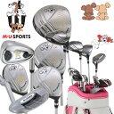 MU SPORTS MUスポーツ 703V5900 レディース ゴルフ フルセット クラブ11本組 ...