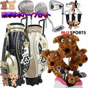 MU SPORTS MUスポーツ 703V4900 レディース ゴルフ ハーフセット クラブ8本組 ...