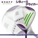 日本正規品 グローブライド オノフ レディース ドライバー SMOOTH KICK LP-416D カーボンシャフト【ONOFF】【女性】