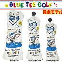 【即納】 限定モデル ブルーティーゴルフ ゴルフクラブ用 ヘッドカバー キャラクタシ