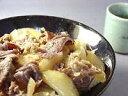 外食の牛丼とは違った優しく温かみのある味わいです。【業務用ケース販売】牛丼(150g×30パック)