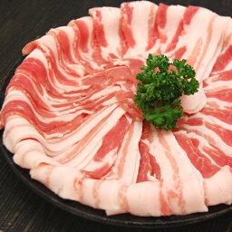 豚バラスライス(500g)【豚肉 ぶた肉 ブタ肉 バラ 精肉 豚肉 豚バラ 冷凍 冷凍食品 キムチ鍋 寄せ鍋 しゃぶしゃぶ <strong>カレー</strong>】