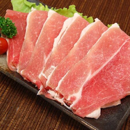 豚ウデスライス(500g)豚肉 ぶた肉 ブタ肉 ウデ 精肉(料理例)野菜炒め、豚汁、カレー…...:yuuzen:10000550
