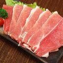 豚ウデスライス(500g)豚肉 ぶた肉 ブタ肉 ウデ 精肉(料理例)野菜炒め、豚汁、カレーなどにお弁当にもどうぞ訳あり 端っこ まで美味しい♪【RCP】