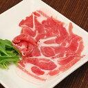 豚肩ローススライス(500g)豚肉 ぶた肉 ブタ肉 肩ロース 精肉(料理例)野菜炒め、冷しゃぶ、生姜焼き、カレーなどにお弁当にもどうぞ訳あり 端っこ まで美味し...