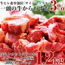 \3/3 19:00〜新発売記念!ポイント5倍/牛ヒレ カット ステーキ たっぷり1.2キロ(300