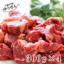 肉わけあり送料無料牛ヒレ(サイドマッスル)カット済1キロ超(300g×4パック)食品牛肉ニュージーランド産送料無料