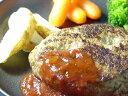 牛肉100%! 無添加!!で仕上げた、自慢の一品。お肉の旨みがたっぷり詰まったこのハンバーグ...