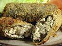 磯の風味とチーズの絶妙なマッチングが分かる一品料理!若鶏梅包み揚げ×4個