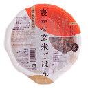 寝かせ玄米ごはん/レトルトパック(3ケース/72食)...