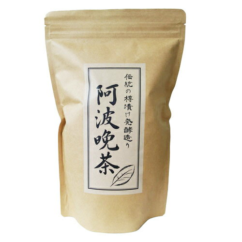 阿波晩茶(200g)※おひとり様2個まで