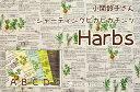 【小関鈴子さん 外国の雑誌のようなお洒落な生地♪】手芸 生地 有輪商店公式 YUWA シャーティング ビカビカチンツ Herbs/SZ826319